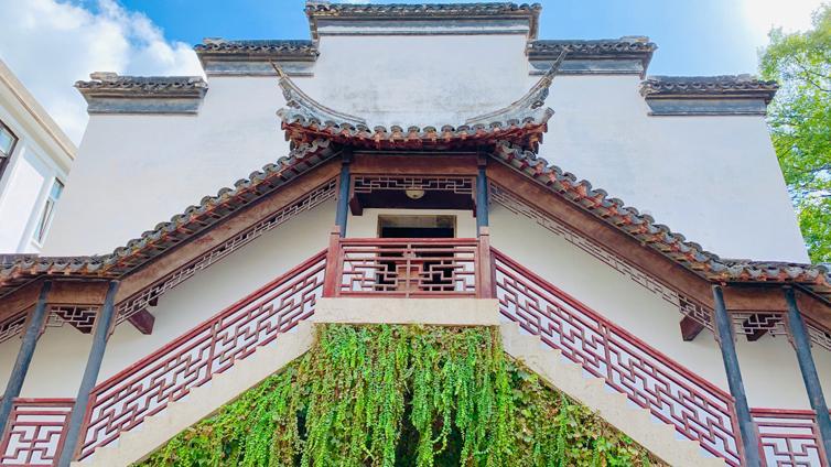 苏州工艺美术研究院成立公告